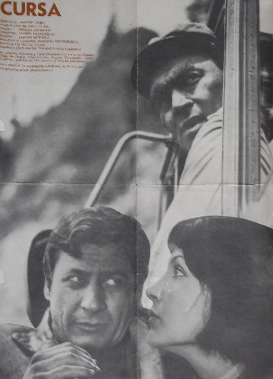 Cursa (1975) - Photo