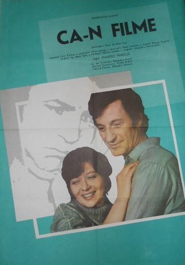 Ca-n filme (1983) - Photo