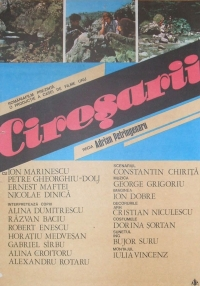 Film-The Knights of the Cherry Blossom (1984)