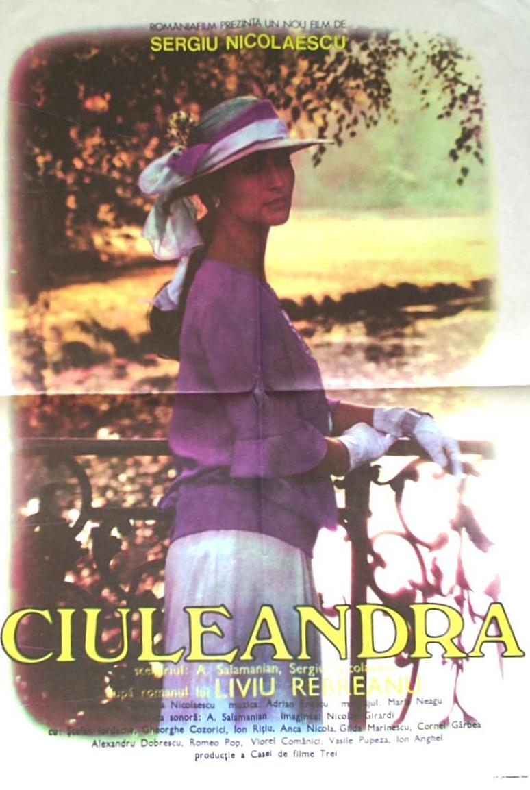 Ciuleandra (1984) - Photo