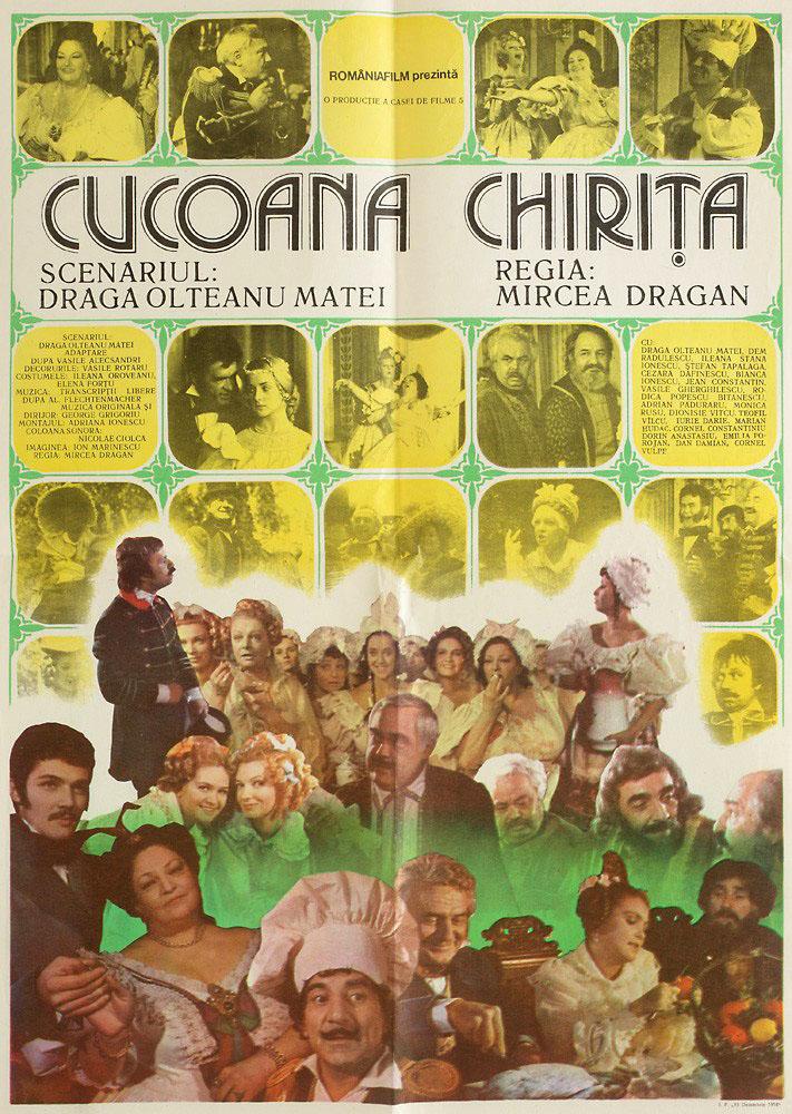 Ma'am Chiritza (1986) - Photo