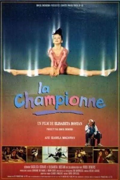 Campioana (1989) - Photo