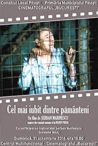 Film-Cel mai iubit dintre pământeni (1992)