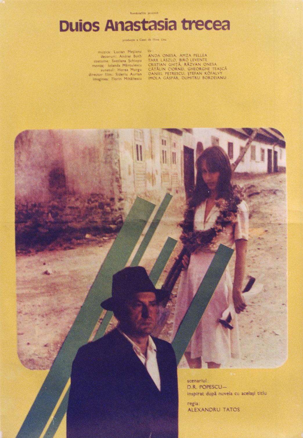 Duios Anastasia trecea (1979) - Photo