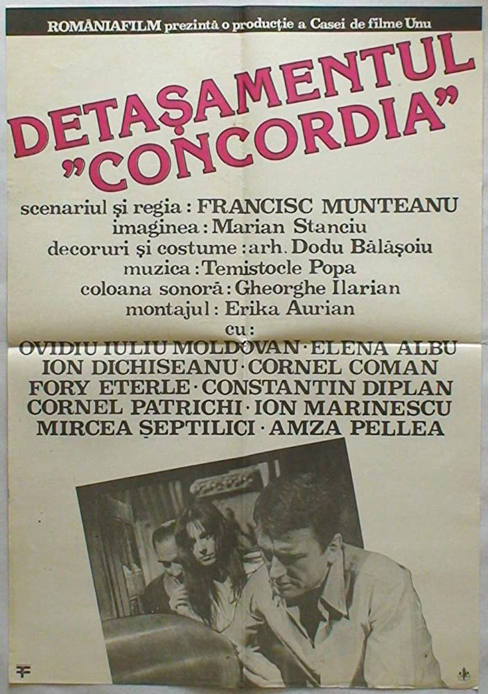 "The ""Concordia"" Detachment (1980) - Photo"