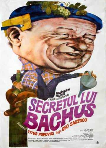 The Secret of Bacchus (1983) - Photo