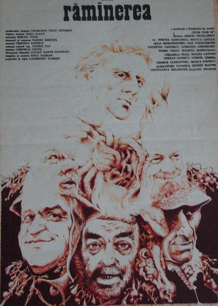 Rămânerea (1990) - Photo