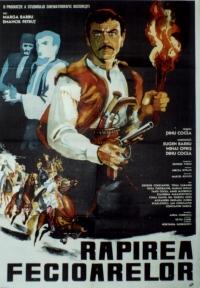Film-Răpirea fecioarelor (1967)