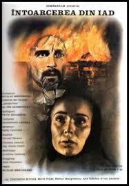 Întoarcerea din iad (1983) - Photo