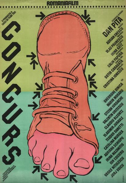 Concurs (1982) - Photo