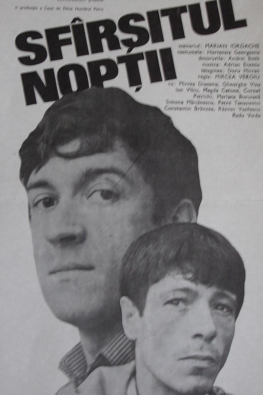 Sfârşitul nopţii (1982) - Photo