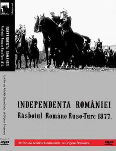 Romania's Independence (1912) - Photo