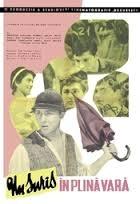 Film-A Midsummer Day's Smile (1963)