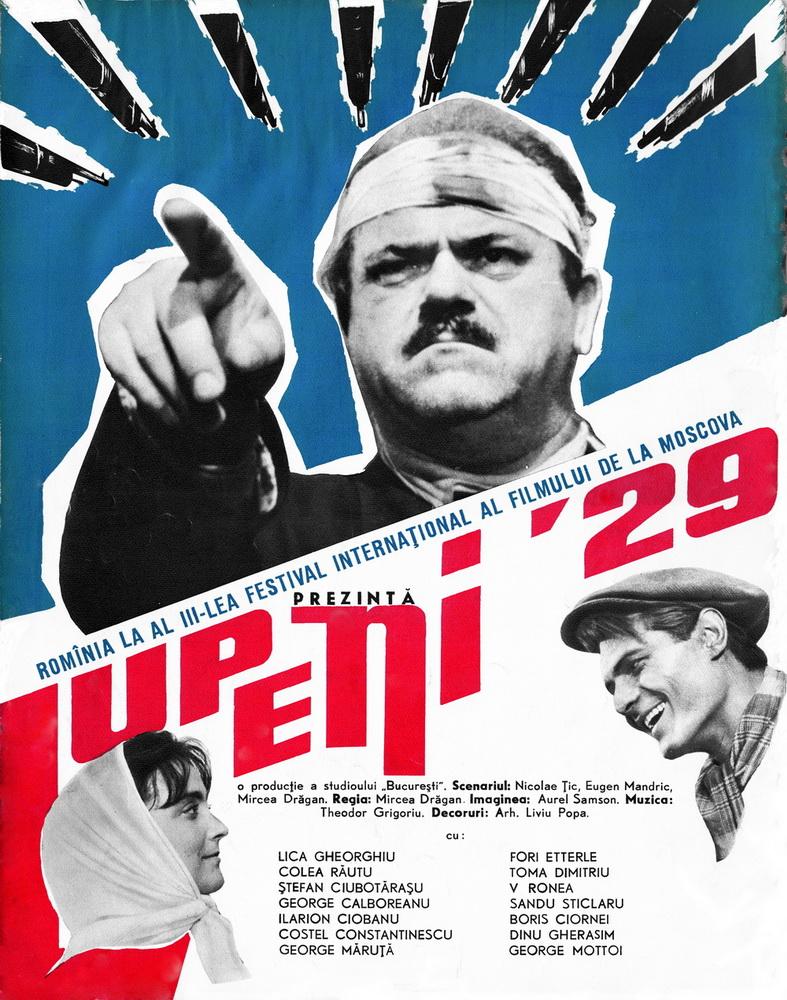Lupeni '29 (1962) - Photo
