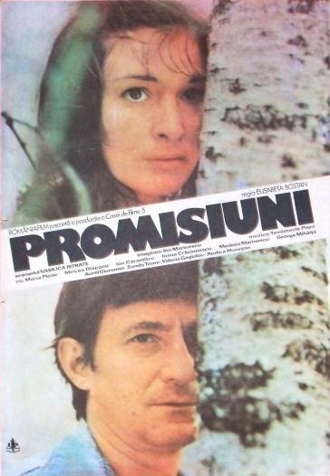 Promises (1985) - Photo