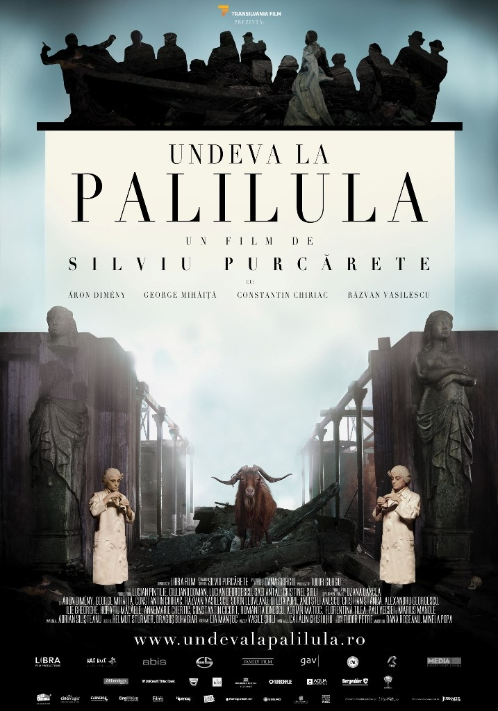 Undeva la Palilula (2011) - Photo