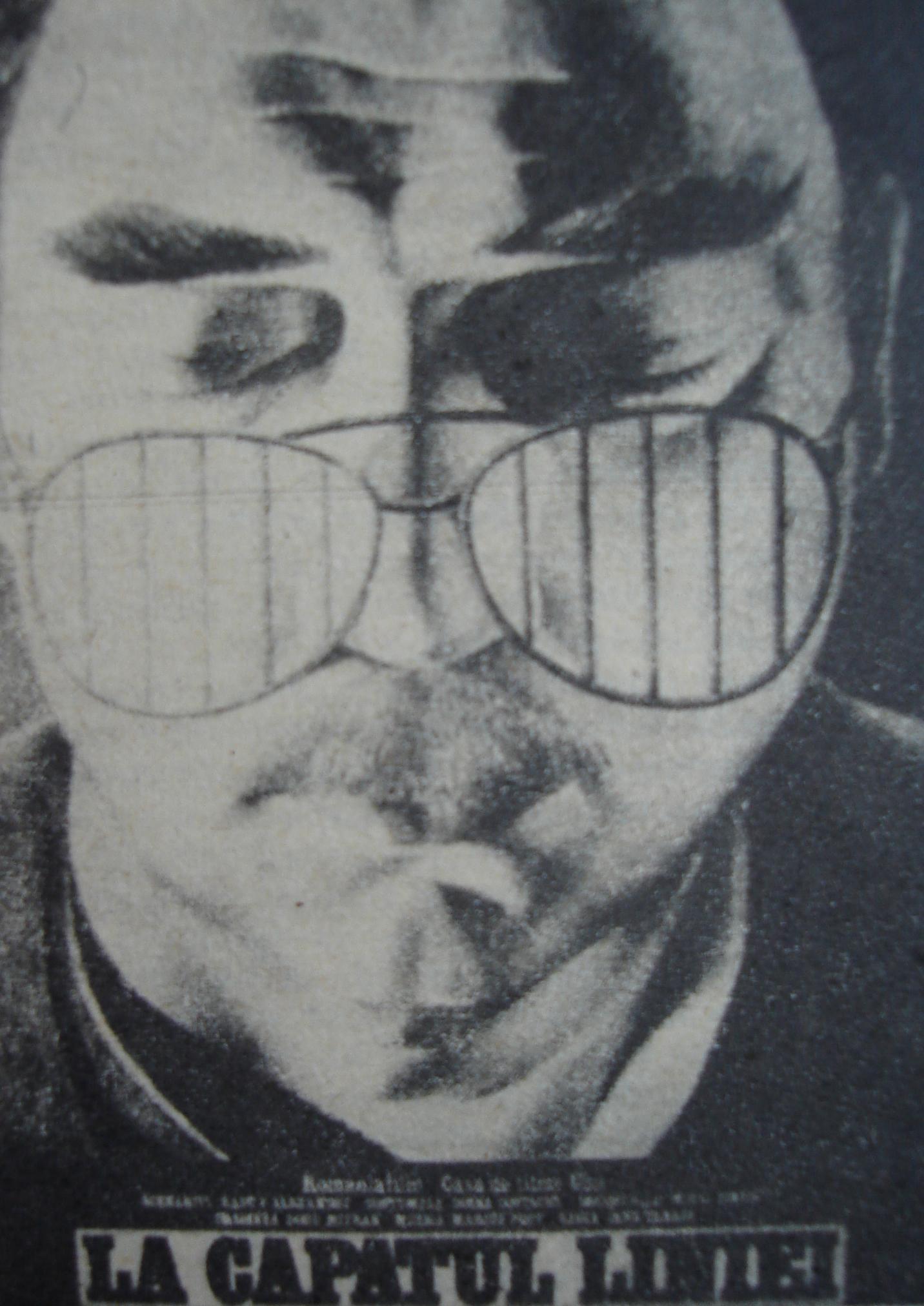 La capătul liniei (1982) - Photo