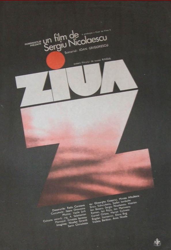 Ziua Z (1984) - Photo