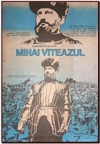 Film-The Last Crusade (1970)