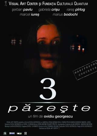 3 păzeşte (2002) - Photo