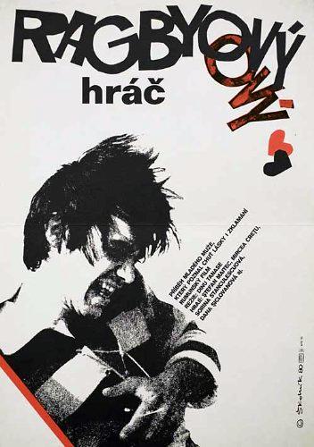 Mijlocaş la deschidere (1979) - Photo