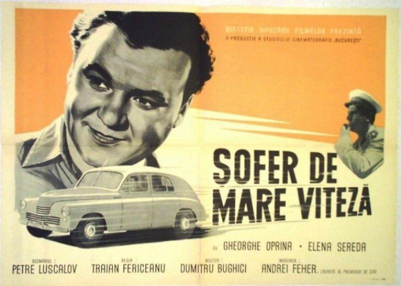 Șofer de mare viteză (1955) - Photo