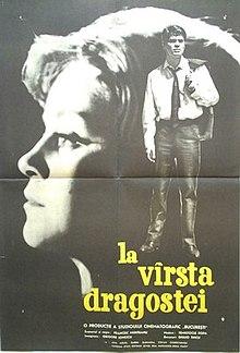 La vârsta dragostei (1963) - Photo