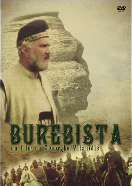 Burebista (1980) - Photo