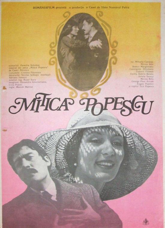 Mitică Popescu (1984) - Photo