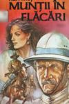 Munţii în flăcări (1980) - Photo