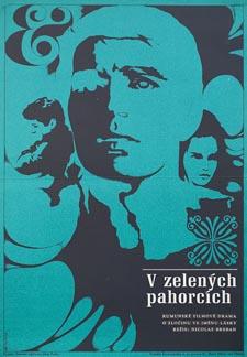 Printre colinele verzi (1970) - Photo