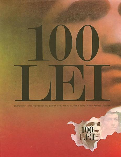 One Hundred Lei (1973) - Photo