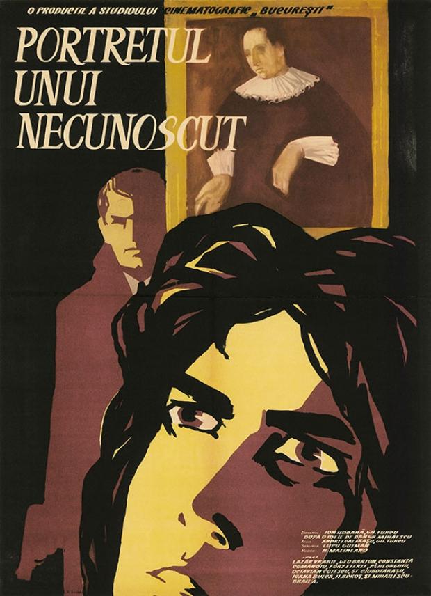 Portretul unui necunoscut (1960) - Photo