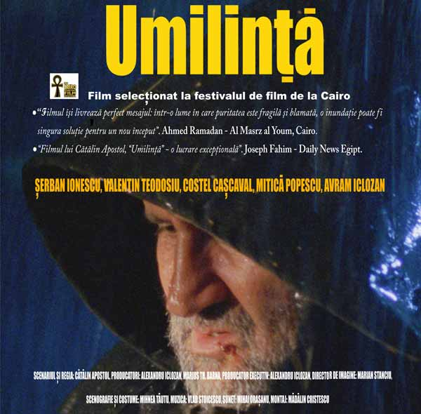 Umilinţă (2010) - Photo