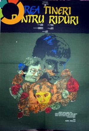 Prea tineri pentru riduri (1982) - Photo
