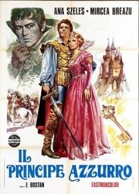 Film-Tinereţe fără bătrâneţe (1968)
