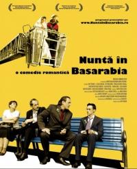 Film-Nuntă în Basarabia (2009)