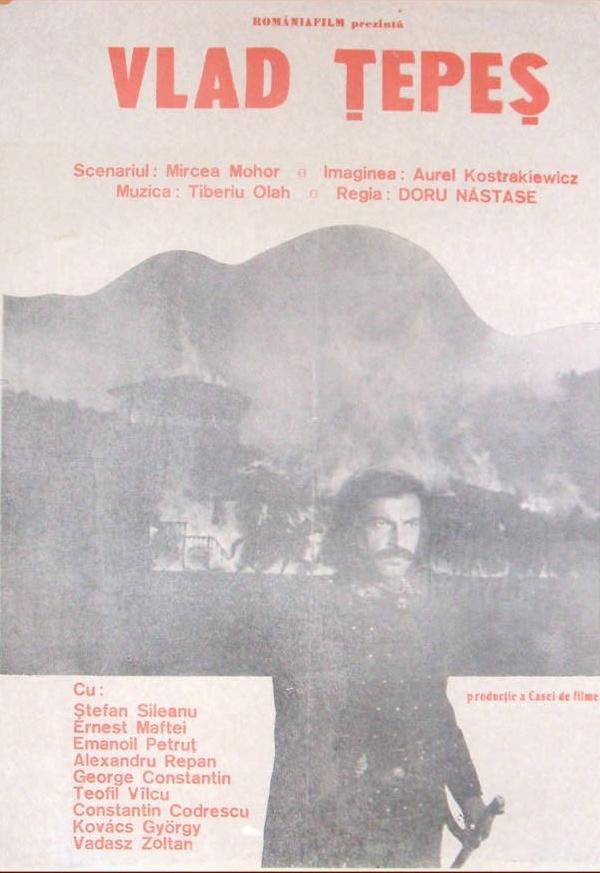 Vlad Țepeș (1978) - Photo