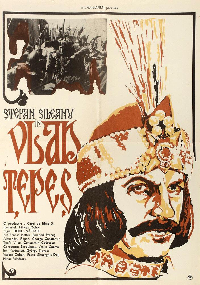 Vlad the Impaler: The True Life of Dracula (1978) - Photo