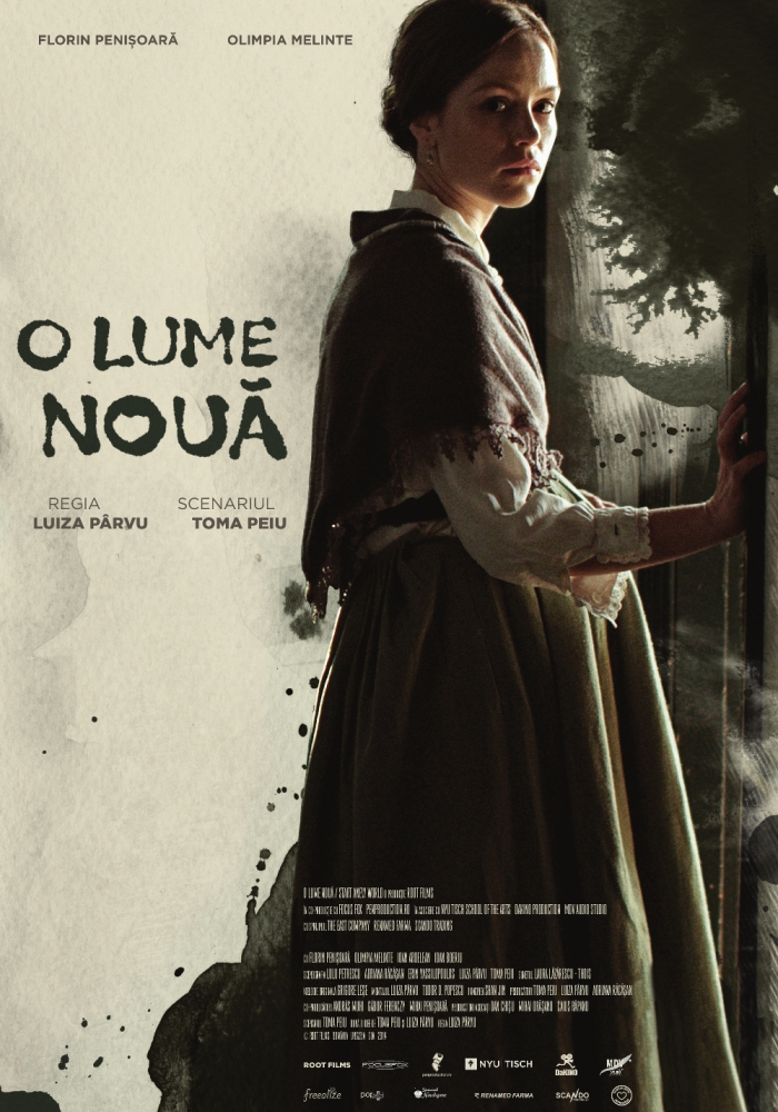 O Lume Nouă / A New World (2014) - Photo