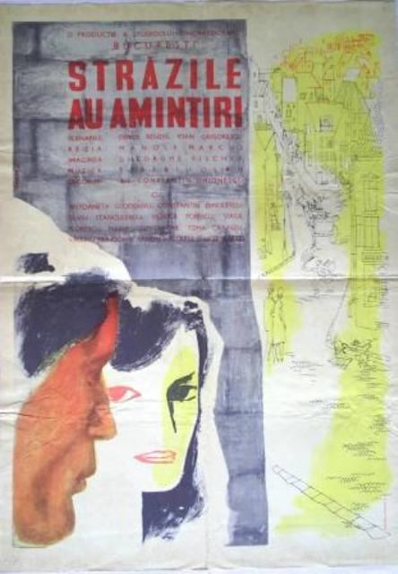 Străzile au amintiri (1961) - Photo