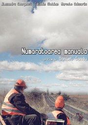 Numărătoarea manuală (2011) - Photo