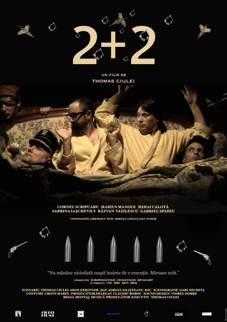 2 + 2 (2013) - Photo