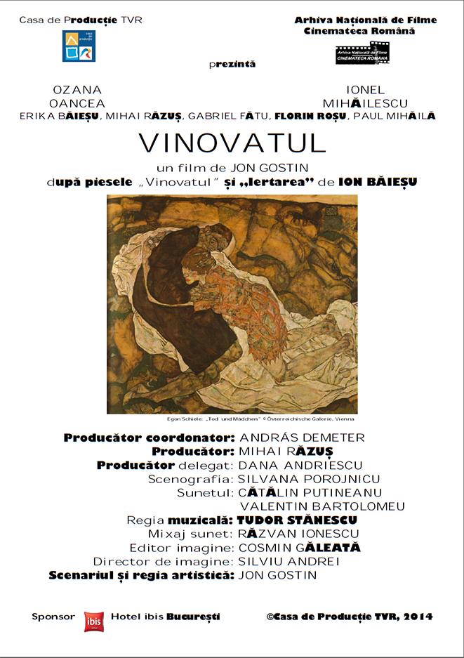 Vinovatul (2014) - Photo