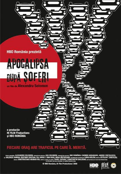 Apocalipsa după şoferi (2008) - Photo
