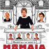 Mamaia (2012)