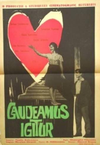 Gaudeamus igitur (1964) - Photo