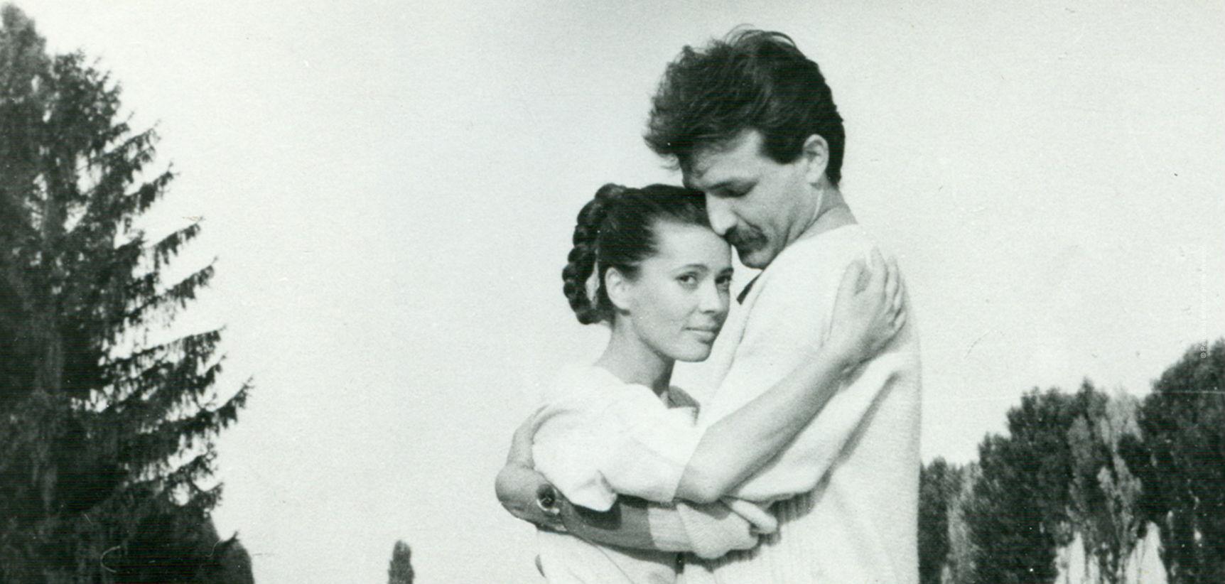 O vară cu Mara (1988) - Photo