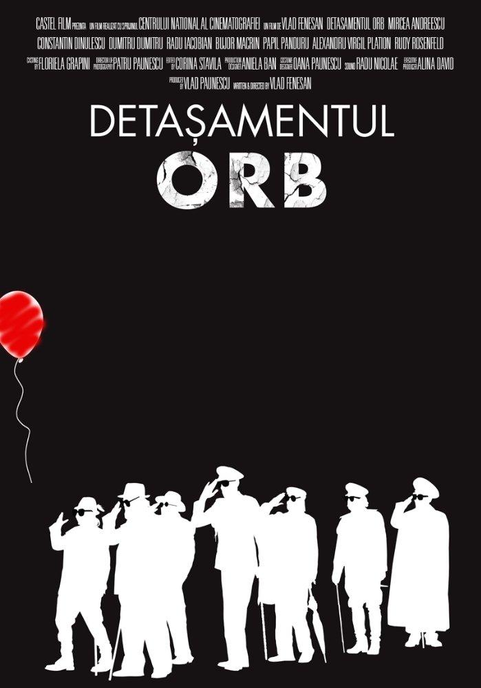 Detaşamentul orb (2014) - Photo