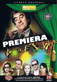 Premiera (1976) - Photo